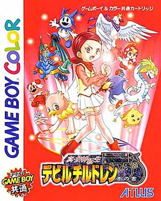 Shin Megami Tensei: Devil Children - Red Book image