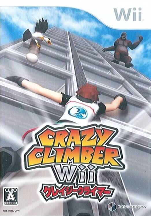 Crazy Climber Wii image
