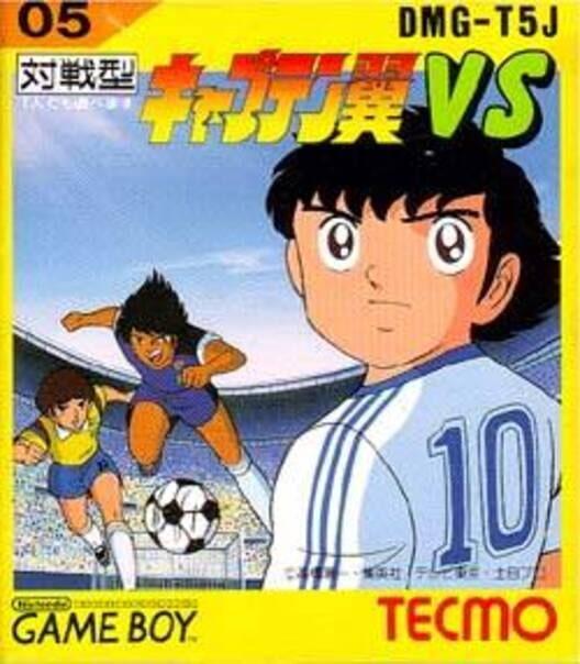 Captain Tsubasa VS image