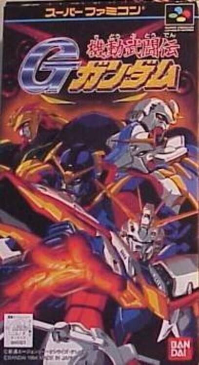 Kidou Butouden G-Gundam Display Picture