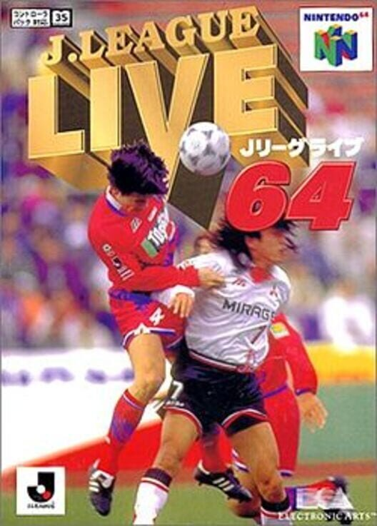 J. League Live 64 Display Picture