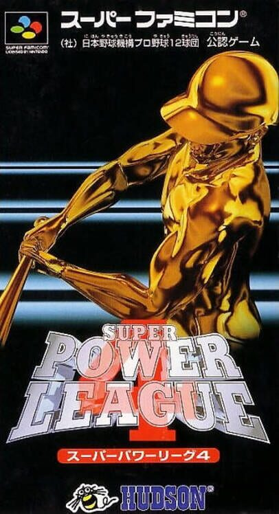 Super Power League 4 Display Picture