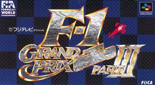 F-1 Grand Prix Part III image