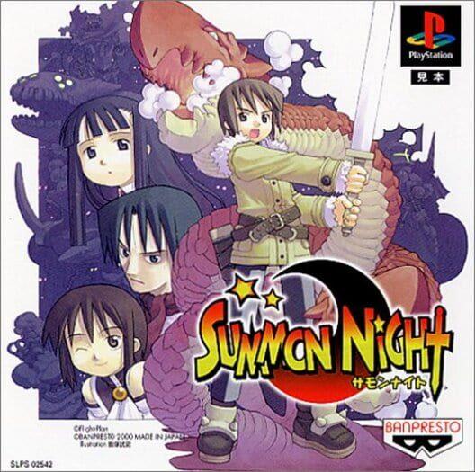 Summon Night image