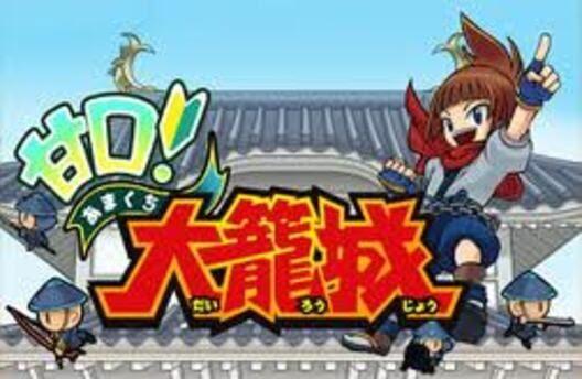 Amakuchi! Dairoujou Display Picture