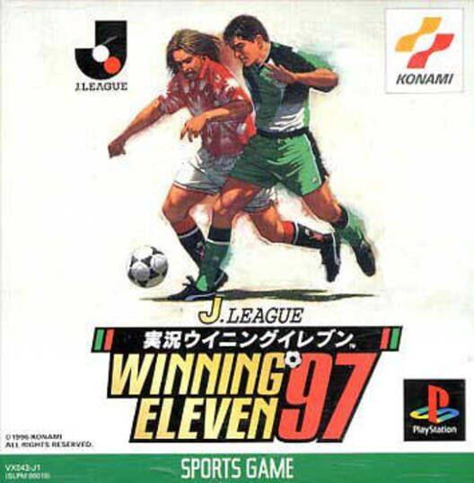 J-League Jikkyō Winning Eleven 97 image