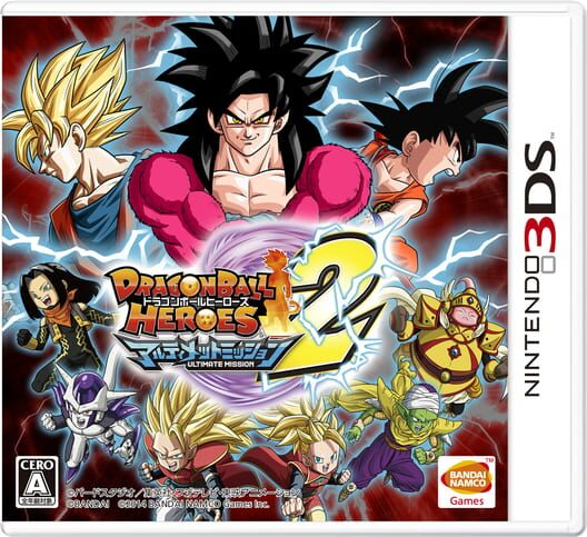 DragonBall Heroes: Ultimate Mission 2 image