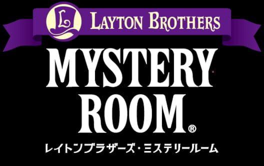 layton brothers mystery room apk