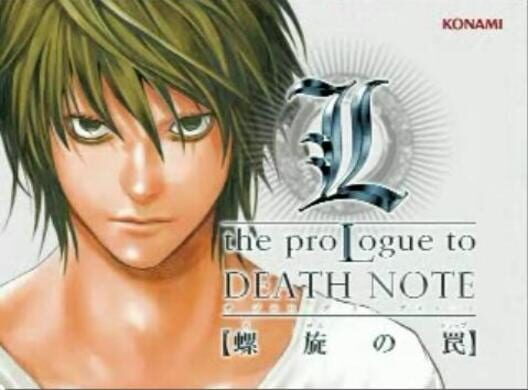L the Prologue to Death Note -Spiraling Trap- Display Picture
