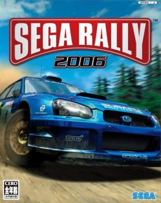 Sega Rally 2006 Display Picture