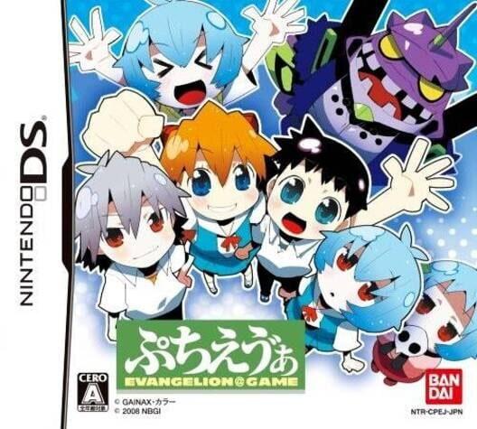 Puchi Eva: Evangelion @ Game Display Picture