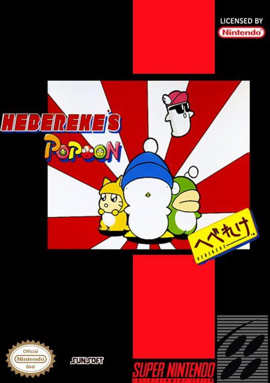 Hebereke's Popoon image