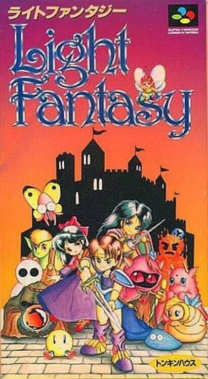 Light Fantasy Display Picture