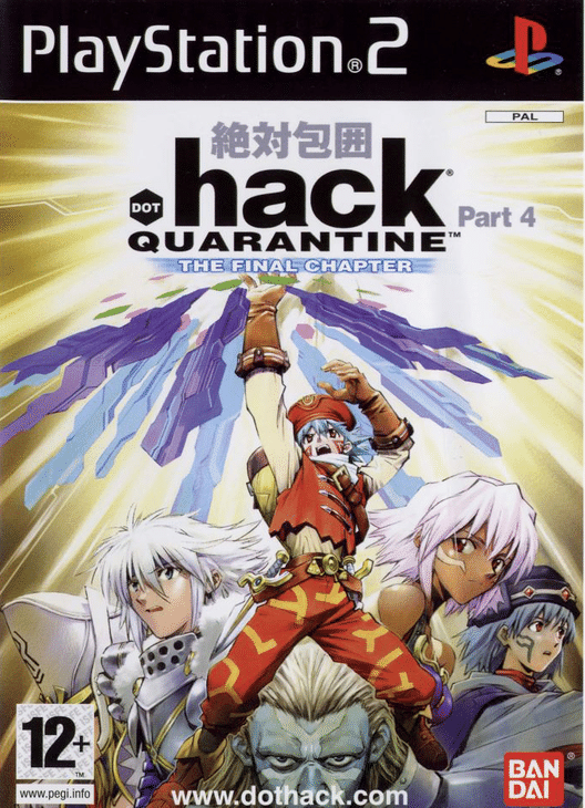 .Hack//Quarantine for PlayStation 2