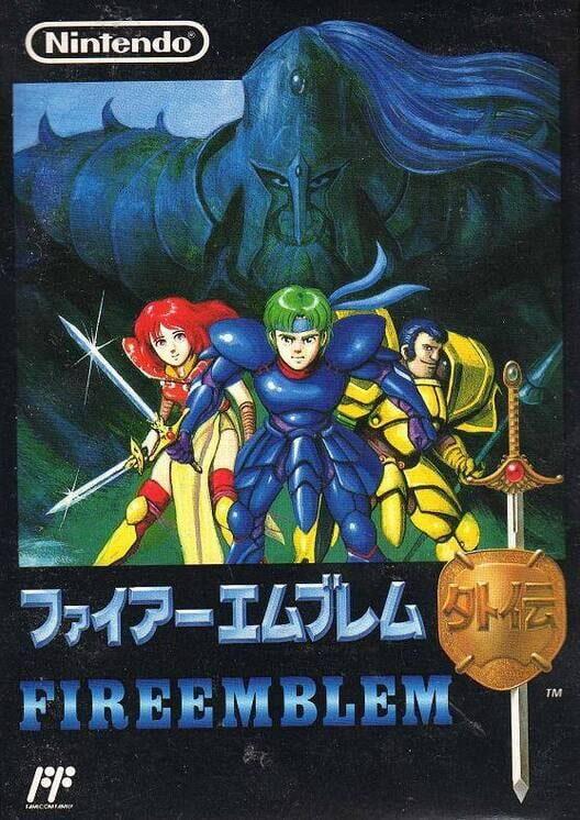 Fire Emblem Gaiden image