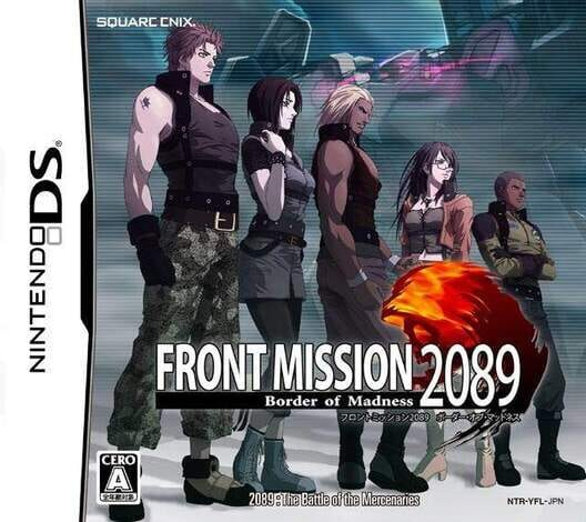Front Mission 2089: Border of Madness Display Picture
