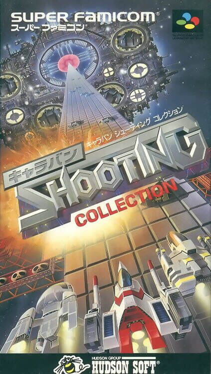 Caravan Shooting Collection Display Picture