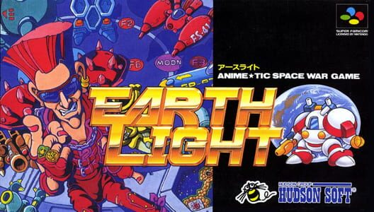 Earth Light Display Picture