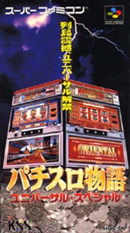 Pachi-Slot Monogatari: Universal Special image