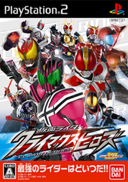Kamen Rider: Climax Heroes image