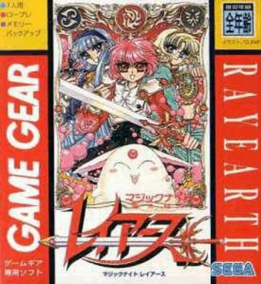 Magic Knight Rayearth Display Picture