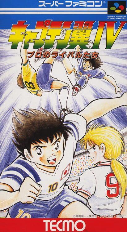 Captain Tsubasa IV: Pro no Rival Tachi Display Picture