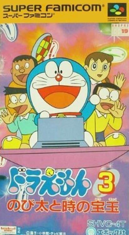 Doraemon 3: Nobita to Toki no Hougyoku image