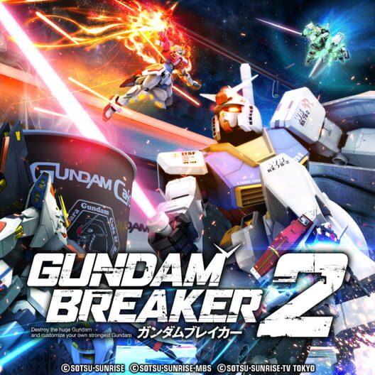 Gundam Breaker 2 image