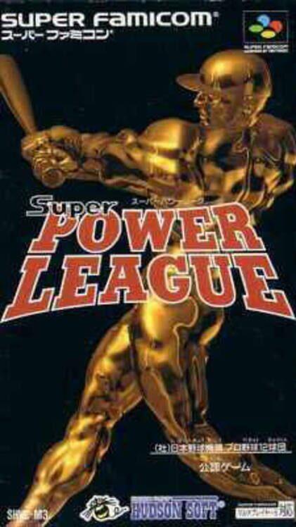 Super Power League image