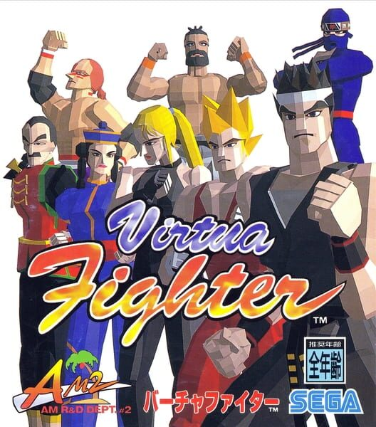 Virtua Fighter PC image