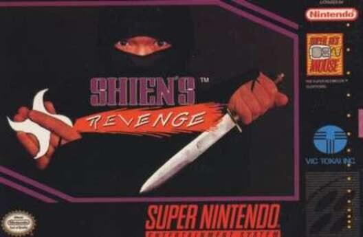 Shien's Revenge Display Picture