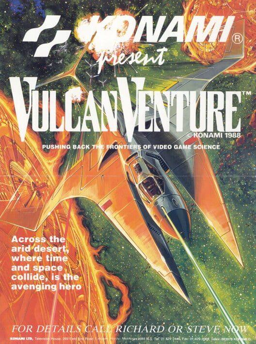 Vulcan Venture image