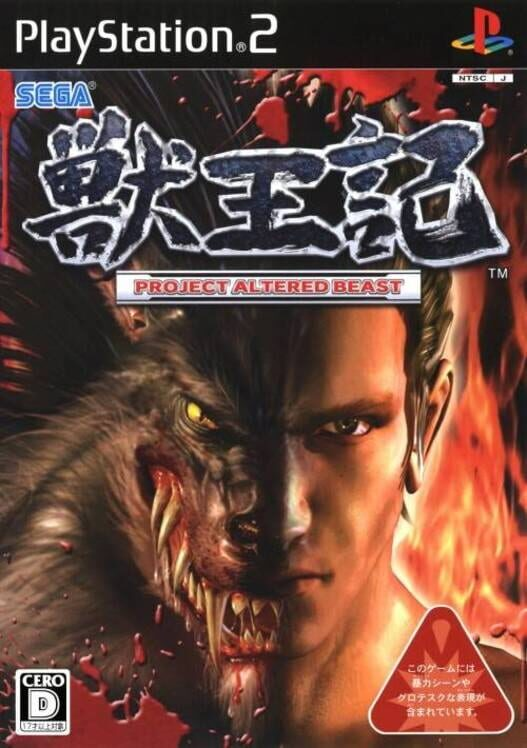 Project Altered Beast Display Picture
