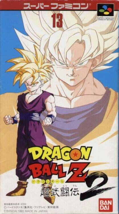 Dragon Ball Z: Super Butōden 2 Display Picture