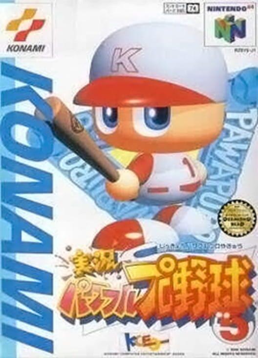 Jikkyou Powerful Pro Baseball 5 image