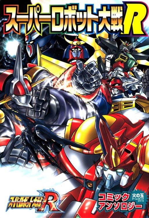 Super Robot Wars R image