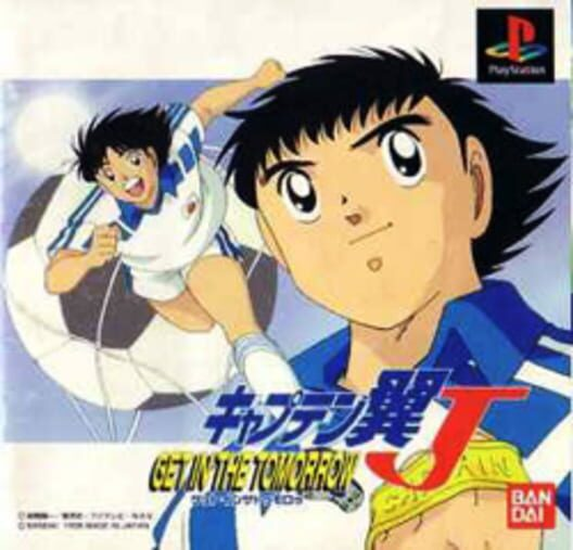 Captain Tsubasa J: Get In The Tomorrow image
