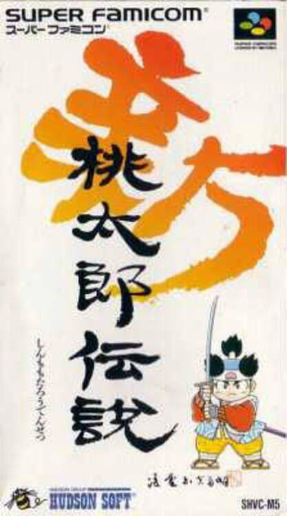 Shin Momotarou Densetsu Display Picture