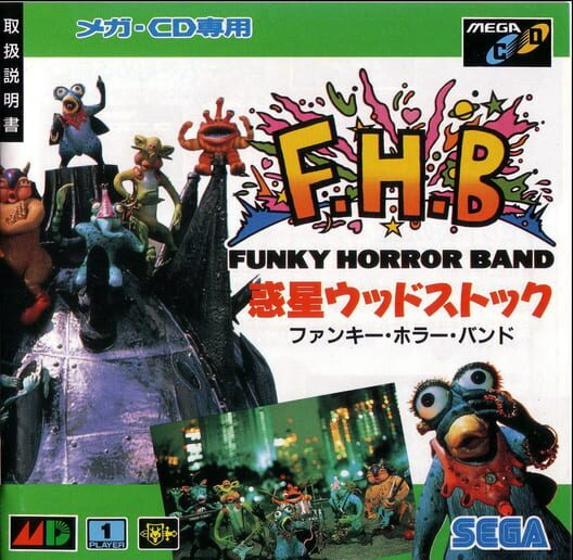 Funky Horror Band Display Picture