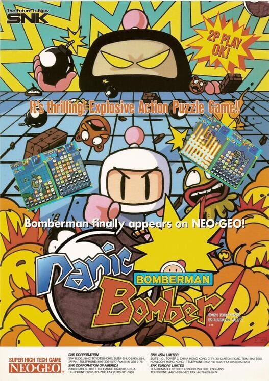 Bomberman: Panic Bomber image