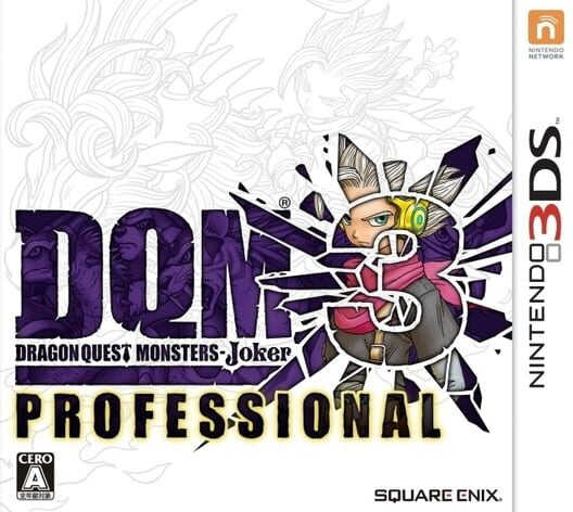 Dragon Quest Monsters: Joker 3 Professional image