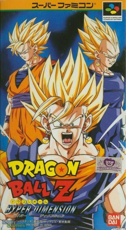 Dragon Ball Z: Hyper Dimension image