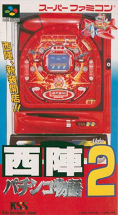 Nishijin Pachinko Monogatari 2 Display Picture