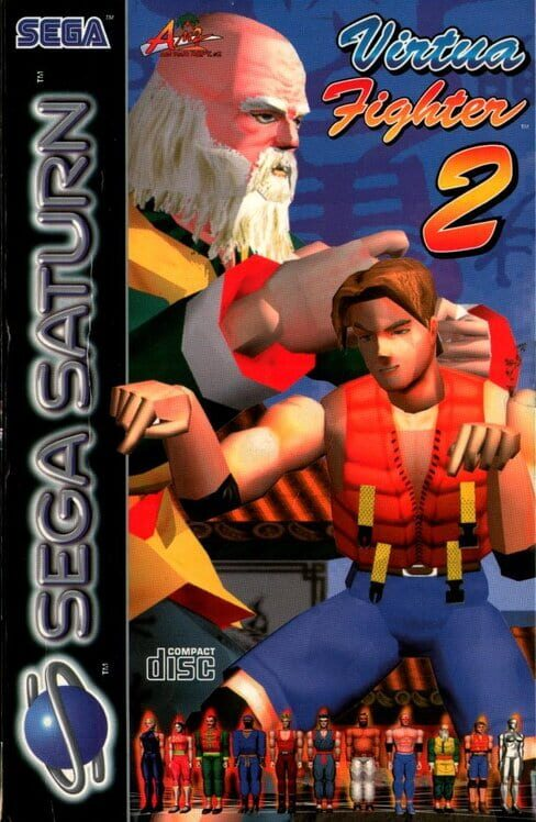 Virtua Fighter 2 Display Picture