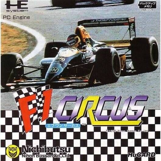 F1 CIRCUS Display Picture