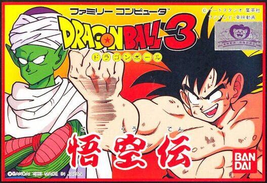 Dragon Ball 3: Gokuden image