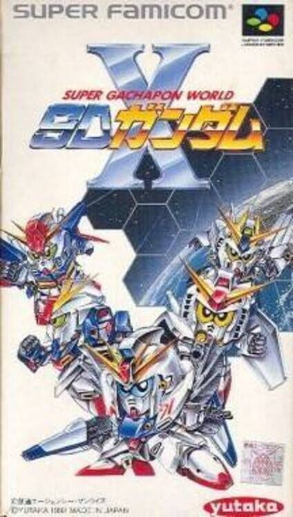 Super Gachapon World: SD Gundam X Display Picture
