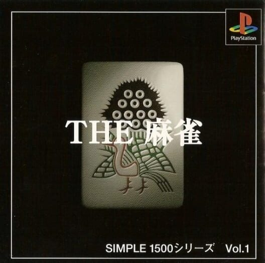 Zoo-tto Mahjong! image