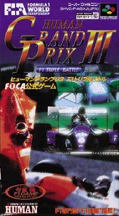 Human Grand Prix III: F1 Triple Battle Display Picture