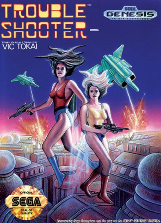 Trouble Shooter Display Picture